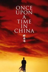 Once Upon a Time in China 1991