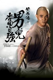 Once Upon a Time in China II 1992