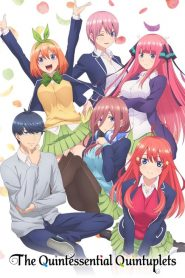 The Quintessential Quintuplets 2019