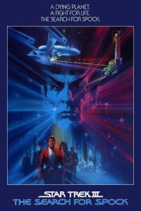 Star Trek III: The Search for Spock 1984 POSTER
