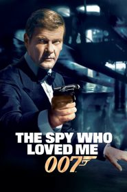The Spy Who Loved Me 1977