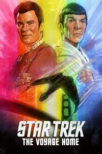 Star Trek IV: The Voyage Home 1986 POSTER