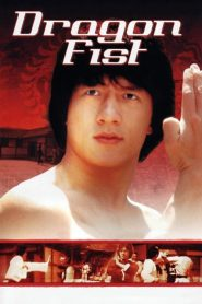Dragon Fist 1979