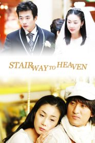 Stairway to Heaven 2003