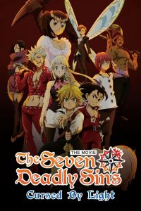 The Seven Deadly Sins: Cursed by Light 2021